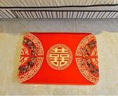 婚慶結婚用品婚房布置創意喜字腳墊新房裝飾臥室房門地墊地毯門墊igo  酷男精品館
