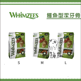 Whimzees唯潔〔鱷魚型潔牙骨超值包,S/M/L,12.7oz〕