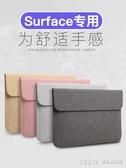 微軟Surface Pro3 4 5 6內膽包Go新款book 1 2保護套15寸平板電腦包『新佰數位屋』