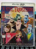 影音專賣店-Y00-116-正版BD【尖叫旅社 3D單碟】-藍光動畫