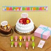 森林家族 配件 生日蛋糕組