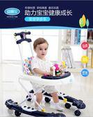 嬰兒幼兒童寶寶學步車多功能防側翻男女孩6-12/19個月防O型腿學行