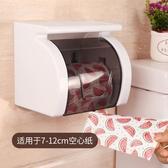 衛生間吸盤捲紙架免打孔浴室捲紙筒紙巾盒廁所衛生紙置物架廁紙盒【免運85折】