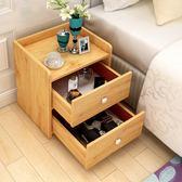 簡約床頭柜臥室床邊小型置物柜組裝經濟型收納柜宿舍儲物小柜子 伊鞋本鋪