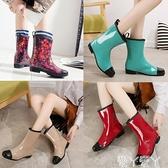 雨鞋 雨鞋女中筒韓國時尚雨靴加絨保暖成人套鞋工作防水鞋防滑水靴膠鞋 愛丫 新品