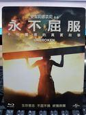 影音專賣店-Y00-043-正版BD【永不屈服 有外紙盒】-藍光電影