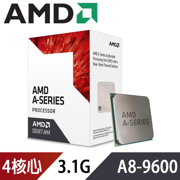 【免運費】AMD A8-9600 3.1GHz 四核心處理器 (內含風扇) AM4