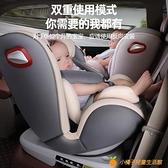 兒童安全座椅汽車用嬰兒寶寶車載360度旋轉簡易便攜式坐椅0歲通用【小橘子】