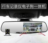 汽車車載行車記錄儀雙鏡頭高清夜視
