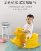 單色連身搖馬木馬兒童寶寶搖搖車嬰兒一周歲禮物幼兒園玩具搖搖馬  免運快速出貨