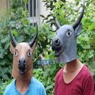 鬥牛 牛頭套 水牛 面具 牛魔王 鬥牛動物 面具/眼罩/面罩 cosplay 派對 變裝 生日【塔克】
