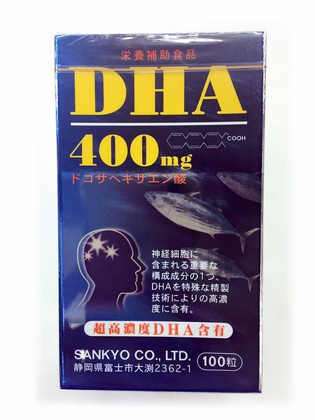 高慧智DHA精純軟膠囊100caps  400MG [仁仁保健藥妝]