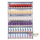 超市貨架 煙架子便利店煙架超市貨架展示櫃掛牆式自動推煙器煙架推進器煙櫃T 1色