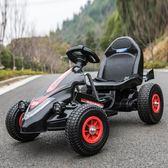 兒童電動車四輪卡丁車可坐男女寶寶遙控玩具汽車充氣輪小孩摩托車igo 全館免運