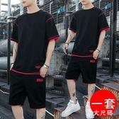 大碼潮流男裝休閒運動夏裝短褲兩件套t恤男  夏季短袖套裝男士 LN2912【MG大尺碼】