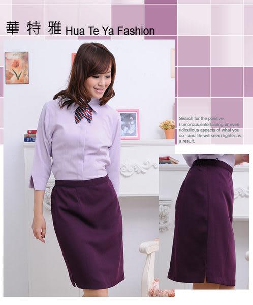 【HV-86E-A】華特雅-簡約時尚OL素色女直筒裙子(深紫)