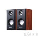 韓國現代 電腦音響臺式家用小音箱一對有線筆記本usb接口喇叭2.0 小時光生活館