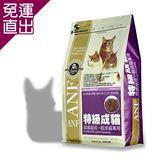 ANF愛恩富 特級成貓配方 貓飼料3公斤 X 1包【免運直出】