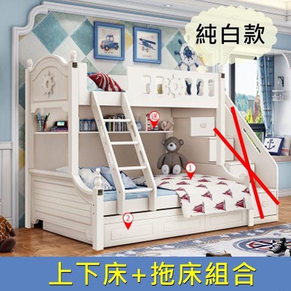 【千億家居】航海夢棕色款兒童床組/上下床+梯櫃組合/雙層床/實木家具/KL135-5