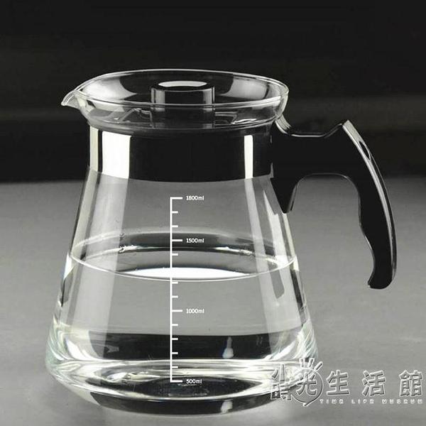 玻璃冷水壺家用大容量涼水杯晾開水壺耐熱高溫煮泡茶壺套裝涼水壺 小時光生活館