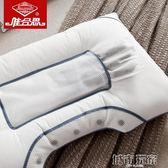 枕頭 一對可水洗決明子枕頭枕芯蕎麥薰衣草單人成人頸椎睡眠護頸枕 下標免運
