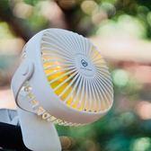嬰兒推車小電風扇夾式可充電式迷你宿舍usb風扇小風扇夾床頭 WD科炫數位