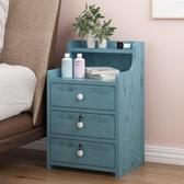 床頭櫃簡易收納置物架簡約現代臥室床邊櫃多功能小戶型帶鎖經濟型【快速出貨八折搶購】