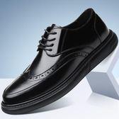 男皮鞋 休閒皮鞋 休閒鏤空圓頭系帶透氣雕花真皮單鞋布洛克皮鞋《印象精品》q975
