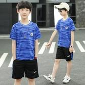 男童夏裝帥氣迷彩兒童8小男孩夏季短袖T恤薄款速幹衣休閒中大童潮 滿天星