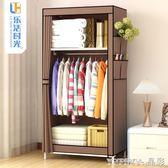 衣櫃 簡易衣櫃單人宿舍小衣櫥簡約現代經濟型組裝鋼管布藝布衣櫃收納櫃 晶彩生活
