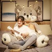 可愛鼠年吉祥物老鼠公仔毛絨玩具大號玩偶女生布娃娃睡覺抱枕床上 城市科技DF