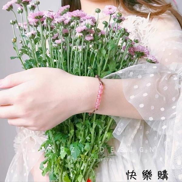 【快樂購】天然草莓晶手鍊