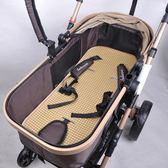 618好康鉅惠嬰兒童推車涼席亞麻通用坐墊-小巨蛋之家