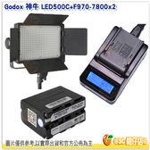 神牛 GODOX LED500C + F970-7800 USBx2 + AC變壓器 套組公司貨 LED 攝影燈 棚燈