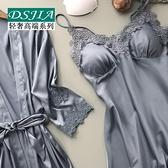 睡衣女 薄款睡衣女夏季性感吊帶睡裙兩件套冰絲綢真絲睡袍帶胸墊春秋套裝 瑪麗蘇