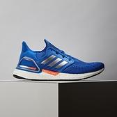 Adidas Ultraboost 20 男 藍 避震 包覆 運動 休閒 慢跑鞋 FX7978