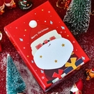 聖誕禮物 圣誕禮盒包裝盒空盒大號精美創意生日禮物盒子ins風圣誕節禮品盒【快速出貨八折搶購】