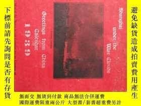 二手書博民逛書店罕見珍稀:1939年小掛曆Y74058 出版1939