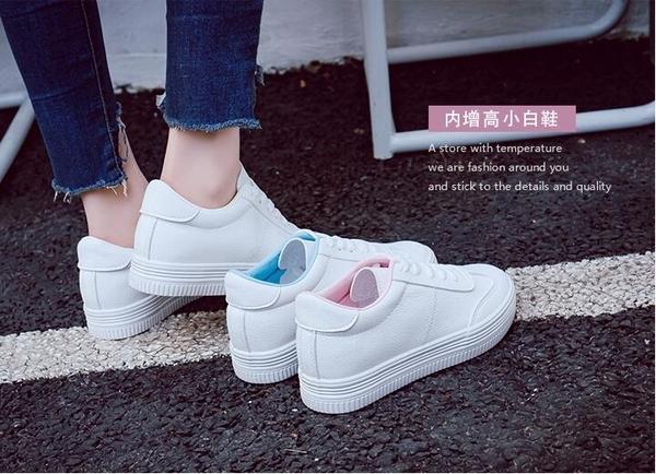 女內增高鞋 新款百搭韓版學生內增高板鞋