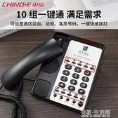 中諾酒店賓館客房前台電話機白座機耐用可定制面板一鍵撥號B188 有緣生活館
