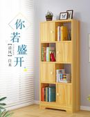 書架書櫃 億家達簡易書架書柜簡約現代學生儲物柜子創意落地書櫥收納置物架 酷我衣櫥