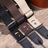 可插撥片式木吉他背帶棉質個性克羅心民謠電吉他肩帶吉他配件琴帶 時尚教主