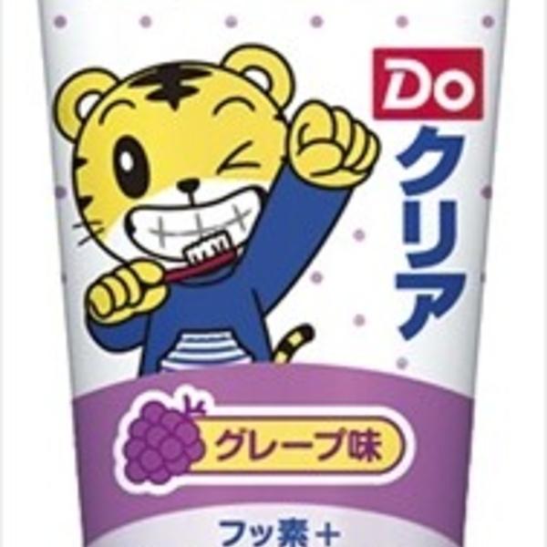 【日本製】【SUNSTAR】Do-Clear 兒童牙膏 巧虎 葡萄(一組:12個) SD-1136 - 日本製 熱銷 SUNSTAR