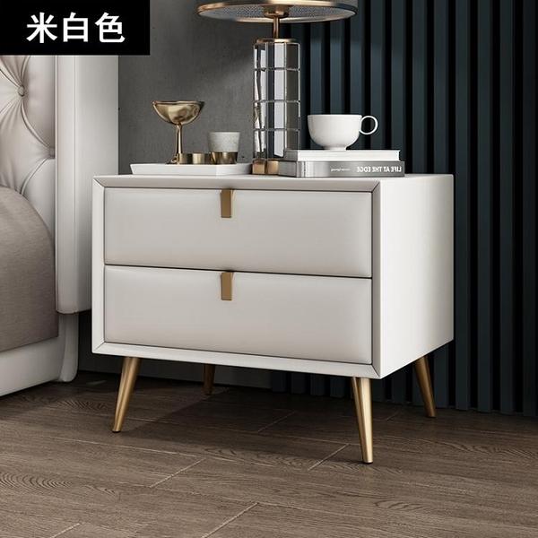 輕奢皮床頭櫃簡約現代實木家用臥室迷你現代簡約網紅極簡床頭櫃 青木鋪子「快速出貨」