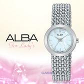 ALBA 亞柏 手錶專賣店 AH8293X1 女錶 石英錶 銀色金屬錶帶 日期顯示 防水30米