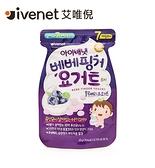 【愛吾兒】韓國 艾唯倪 ivenet 優格豆豆餅乾20g - 藍莓