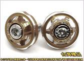 A47900015942  台灣機車精品 競美M6六爪鋼圈墊片螺絲 鈦色2入(現貨+預購)   造型螺絲  螺絲