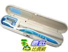 [玉山最低比價網] 旅遊攜帶方便 紫外線 口腔 牙刷消毒盒 消毒器 (58151_O111)