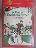 【書寶二手書T9/原文小說_MCX】A Dog on Barkham Street_Mary Stolz