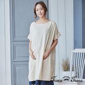 【Tiara Tiara】素面雙口袋寬版短袖洋裝(米/藍)
